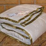 Alpakų vilnos viengulė antklodė (140X200cm)