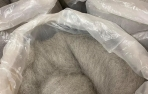 Alpakos vilnos karšinys